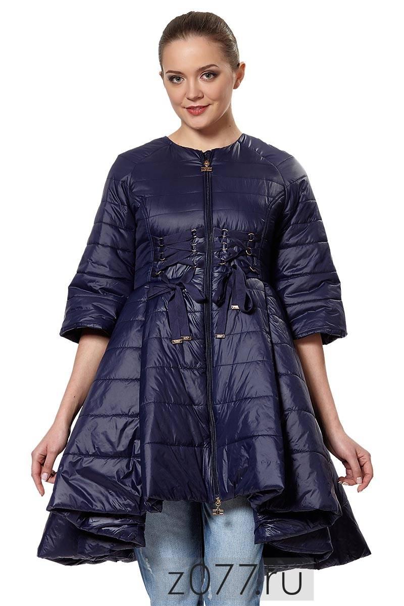 Куртка Приталенная Купить
