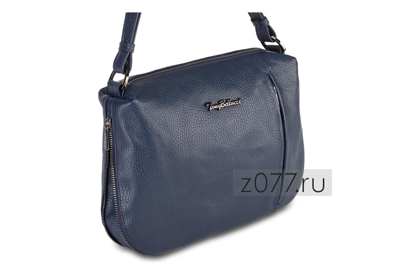 синяя женская сумка