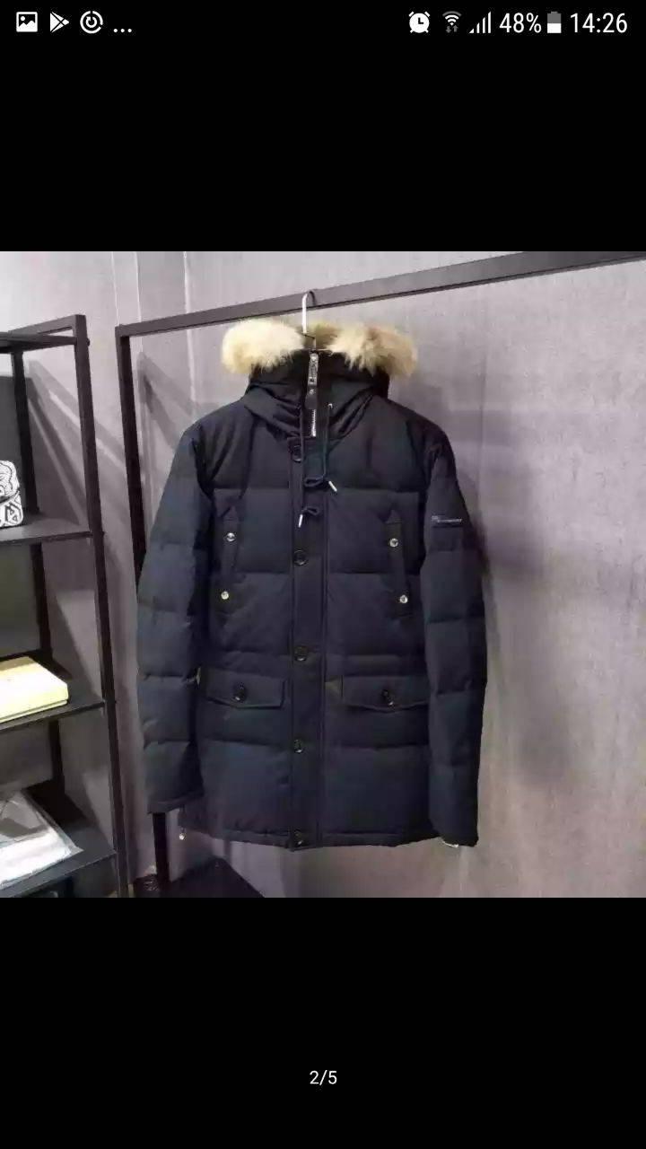 BURBERRY пуховик мужской темно-синий купить в Москве интернет ... bf6af298e63